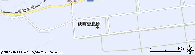 大分県竹田市荻町恵良原1838周辺の地図