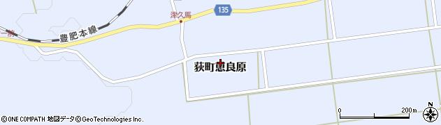 大分県竹田市荻町恵良原1837周辺の地図