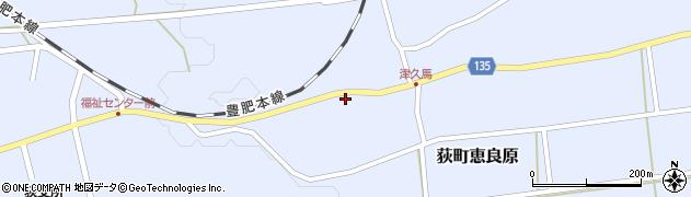 大分県竹田市荻町恵良原1759周辺の地図