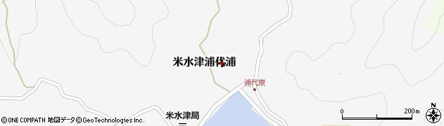 大分県佐伯市米水津大字浦代浦590周辺の地図