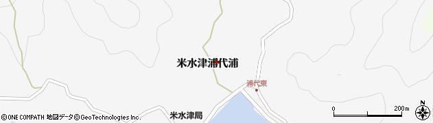 大分県佐伯市米水津大字浦代浦556周辺の地図