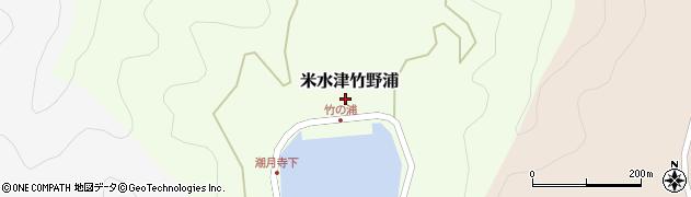 大分県佐伯市米水津大字竹野浦277周辺の地図
