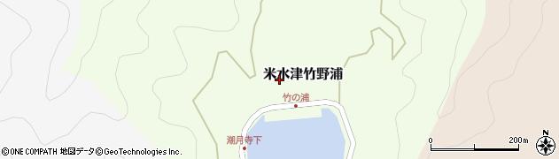 大分県佐伯市米水津大字竹野浦259周辺の地図