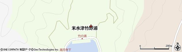 大分県佐伯市米水津大字竹野浦299周辺の地図
