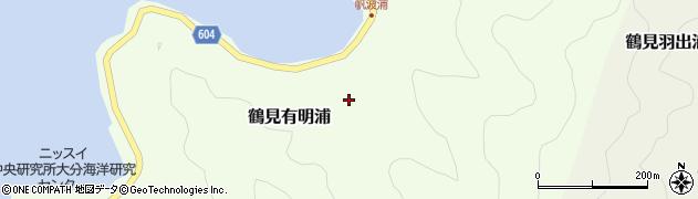 大分県佐伯市鶴見大字有明浦1003周辺の地図