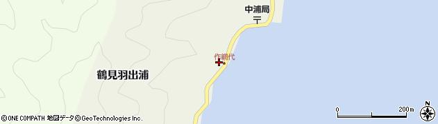 大分県佐伯市鶴見大字羽出浦591周辺の地図