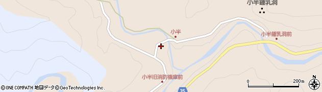 大分県佐伯市本匠大字小半639周辺の地図