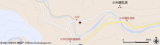 大分県佐伯市本匠大字小半1359周辺の地図