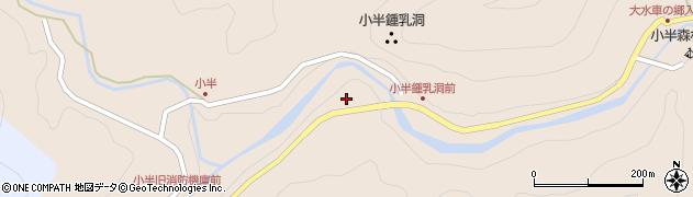 大分県佐伯市本匠大字小半296周辺の地図