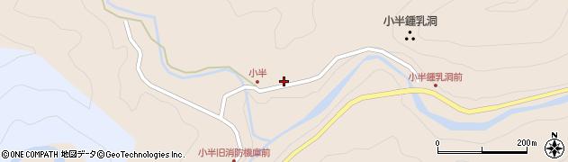 大分県佐伯市本匠大字小半1366周辺の地図
