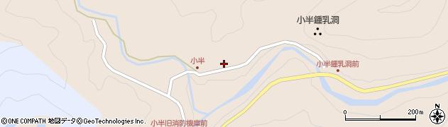 大分県佐伯市本匠大字小半1368周辺の地図