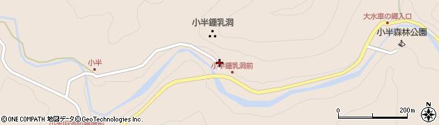 大分県佐伯市本匠大字小半1530周辺の地図