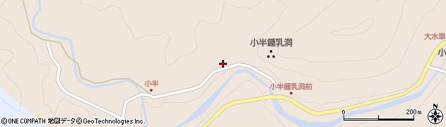 大分県佐伯市本匠大字小半1446周辺の地図
