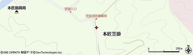 大分県佐伯市本匠大字笠掛716周辺の地図