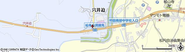 大分県竹田市穴井迫662周辺の地図