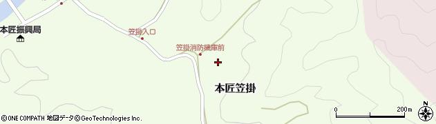 大分県佐伯市本匠大字笠掛753周辺の地図