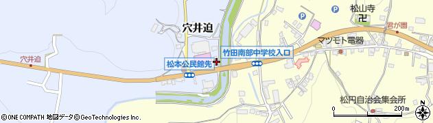 大分県竹田市穴井迫659周辺の地図