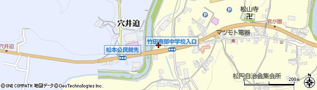 大分県竹田市君ケ園632周辺の地図