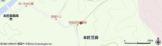 大分県佐伯市本匠大字笠掛758周辺の地図