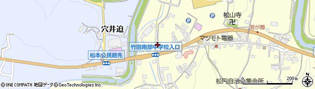 大分県竹田市君ケ園600周辺の地図