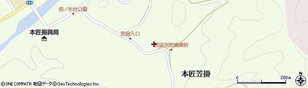 大分県佐伯市本匠大字笠掛921周辺の地図