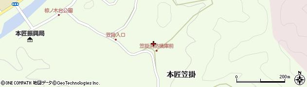 大分県佐伯市本匠大字笠掛900周辺の地図