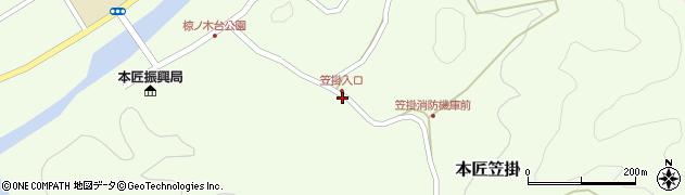 大分県佐伯市本匠大字笠掛233周辺の地図
