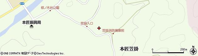 大分県佐伯市本匠大字笠掛933周辺の地図