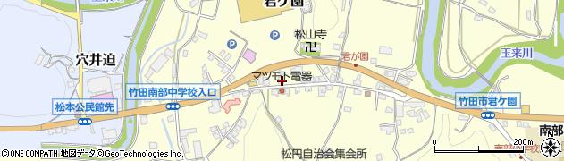 大分県竹田市君ケ園402周辺の地図