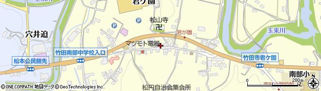 大分県竹田市君ケ園392周辺の地図