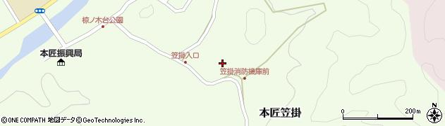 大分県佐伯市本匠大字笠掛913周辺の地図