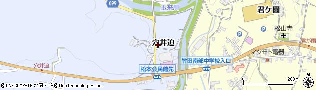 大分県竹田市穴井迫650周辺の地図