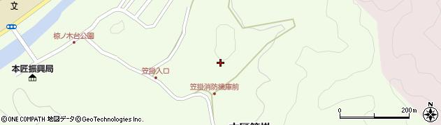 大分県佐伯市本匠大字笠掛905周辺の地図