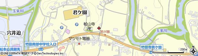 大分県竹田市君ケ園357周辺の地図