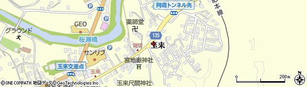 大分県竹田市玉来591周辺の地図