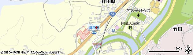 大分県竹田市拝田原259周辺の地図