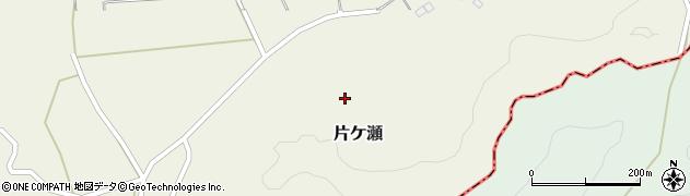 大分県竹田市片ケ瀬1826周辺の地図