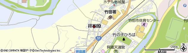 大分県竹田市拝田原310周辺の地図