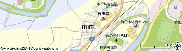 大分県竹田市拝田原315周辺の地図