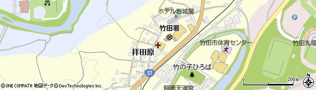 大分県竹田市拝田原229周辺の地図