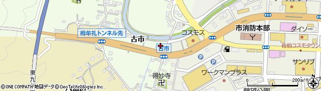 大分県佐伯市稲垣463周辺の地図