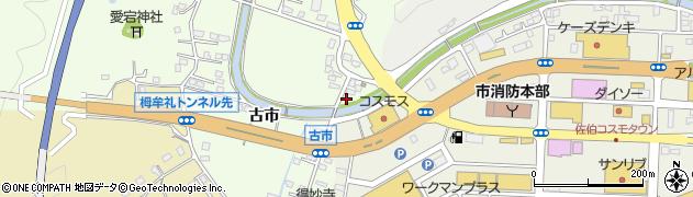 大分県佐伯市稲垣460周辺の地図