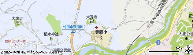 大分県竹田市飛田川1834周辺の地図