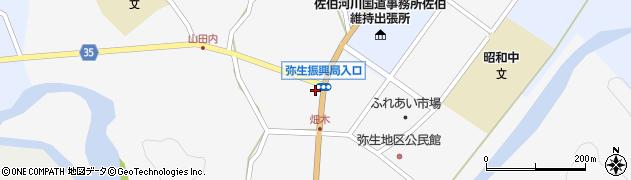 大分県佐伯市弥生大字上小倉1122周辺の地図
