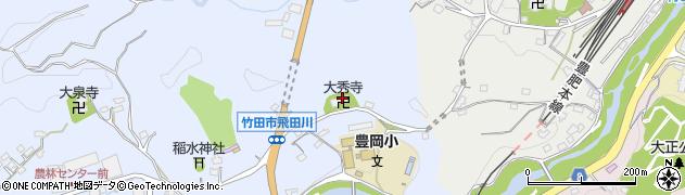大分県竹田市飛田川1838周辺の地図