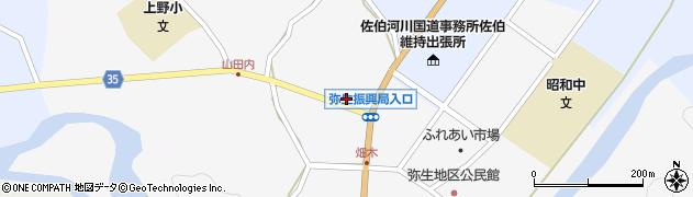 大分県佐伯市弥生大字上小倉1125周辺の地図