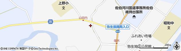 大分県佐伯市弥生大字上小倉635周辺の地図