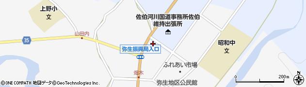 大分県佐伯市弥生大字上小倉1180周辺の地図
