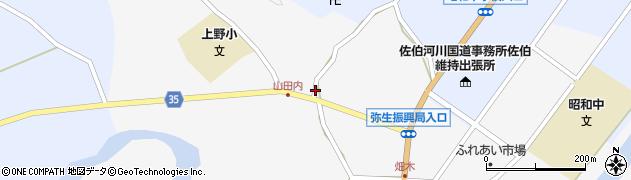 大分県佐伯市弥生大字上小倉633周辺の地図
