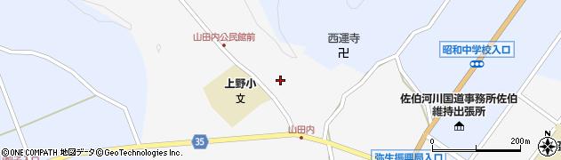 大分県佐伯市弥生大字上小倉433周辺の地図